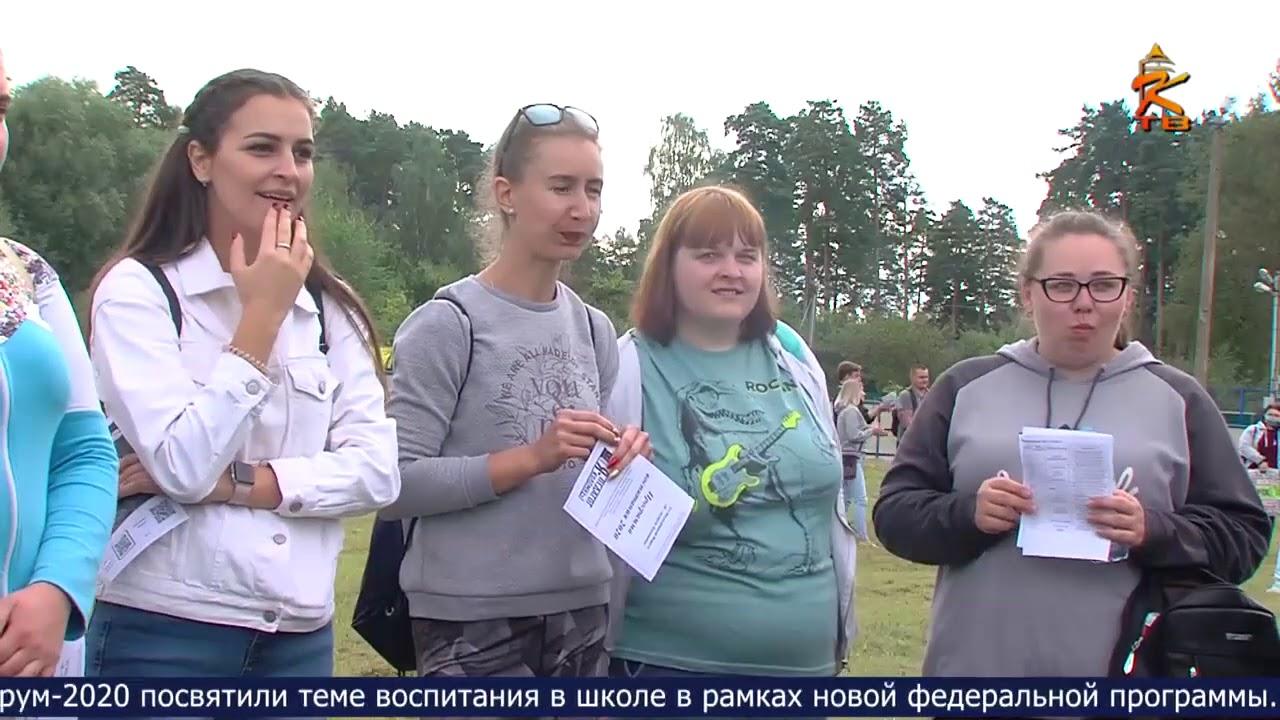 Видео. Новости Коломны 27 августа 2020