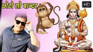 Raju Punjabi Hit Song 2016 || VR BROS || New Haryanvi Latest Song By Raju Punjabi