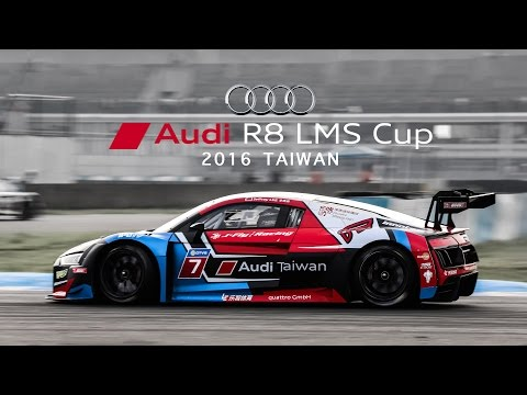 Audi R8 LMS Cup 2016 Taiwan