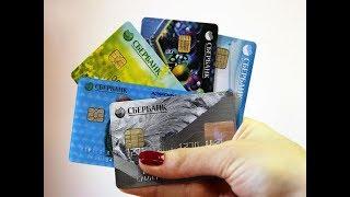 видео Как погасить кредитную карту Сбербанка?