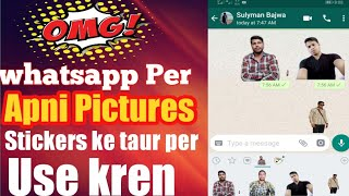 How to create own Picture personal stickers for whatsapp in urdu hindi
