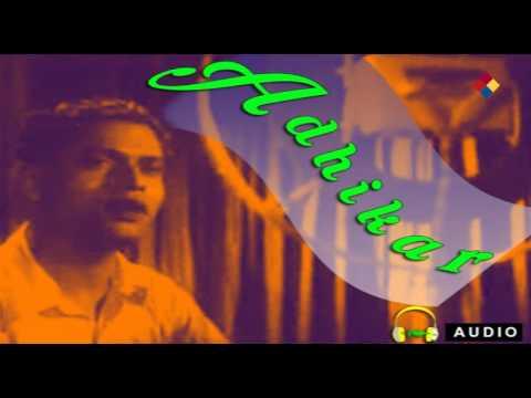 Suhaag Ki Raat Aai Sajani | Adhikar 1937 | Pahadi Sanyal, Pankaj Mullick