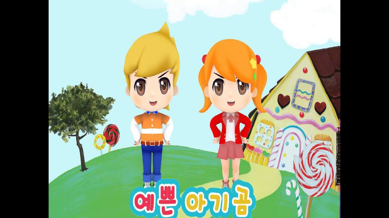 어린이동요 파란가을하늘 korean children song - YouTubeKorean Toddler Songs