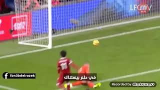 انت تقدر محمد صلاح تقدر تطير من غير جناحات| Mo Salah