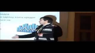 видео Партнеры компании: Акционерное общество «2К»