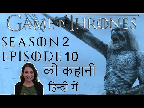 Game of Thrones Season 2 Episode 10 Explained in Hindi