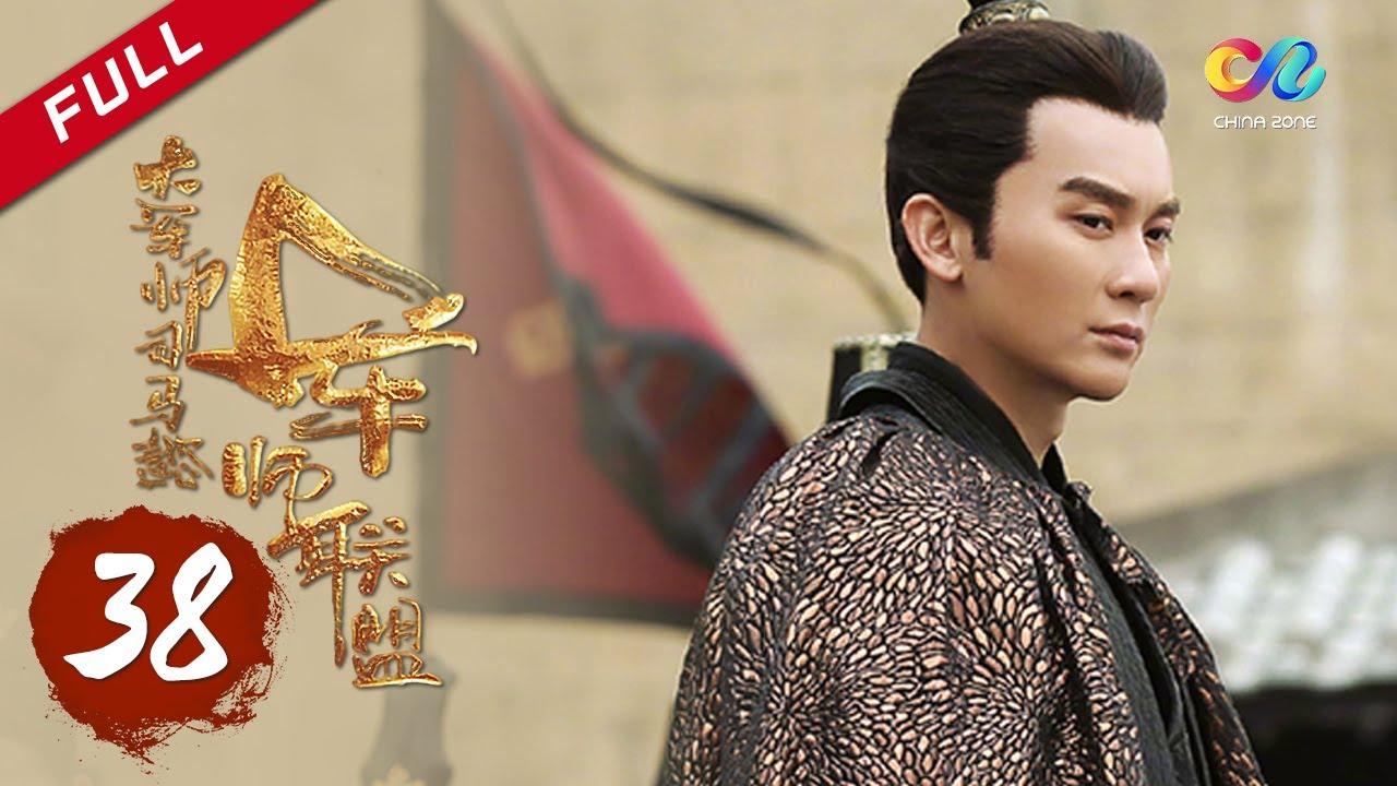 The Advisors Alliance【EP38】丨 China Zone