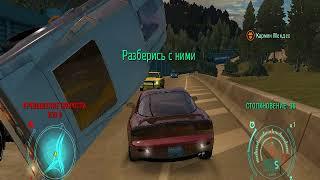 Прохождение сюжетных заданий Need for speed undercover#16(Реванш)