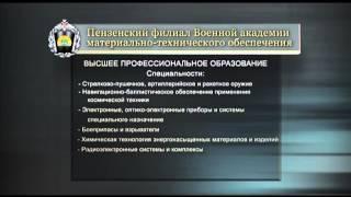 Военная академия МТО(, 2014-01-18T07:28:18.000Z)