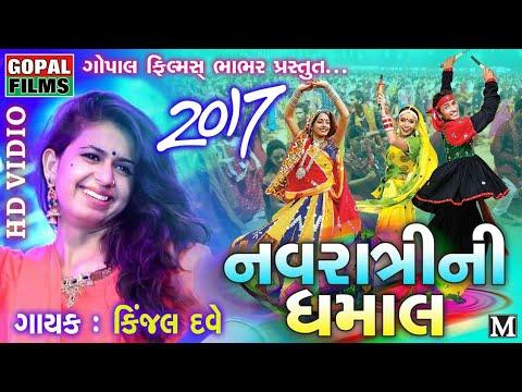 Navratri Ni Dhamal | Kinjal Dave | Navratri Garba Full HD Video