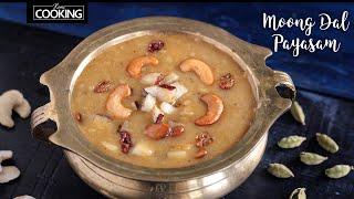 Moong Dal Payasam | Pasi Paruppu Payasam | Moong Dal Kheer | Dessert | Kheer Recipe
