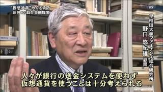 日本政府・日本銀行・みずほ銀行や三菱東京UFJ銀行などのメガバンクもつ...