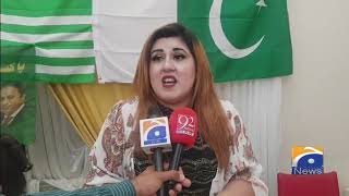 Geo News Special – PML-N organises meeting in London on Kashmir issue