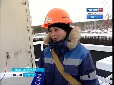 Работа в Иркутске, свежие вакансии. Найти работу в Иркутске