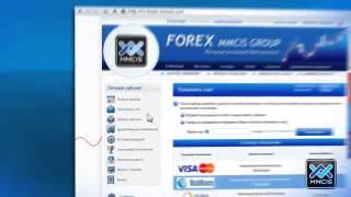 Вывод средств VISA MasterCard(http://ru.forex-mmcis.com/index_top_promo.html?ref=85078 Ранее, для..., 2013-11-23T19:04:33.000Z)