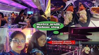 Adventure Island vlog /runway1 metro walk/my mom, brother,bhabi, husband and children/geetakinnuvlog