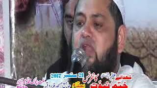 Hazrat Umar Farooq ki Shaan by Molana Abdul Hanan Siddique