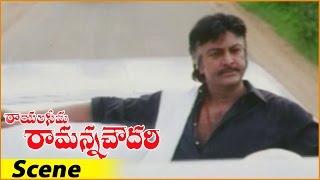 Mohan Babu Dynamic Intro Scene || Rayalaseema Ramanna Chowdary Movie || Mohan Babu, Jayasudha