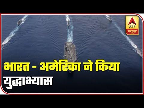 Indian & US Navies Perform Drill Amid Indo China Crisis