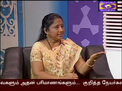 Hello Ungaludan -  Dr. Vanangamudi, Vice Chancellor, Dr. Ambedkar Law University, Chennai -Part 2