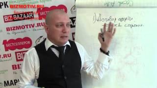 Школа коучинга с сертификацией Урок 056 Договор на проведение коучинга и система гарантий