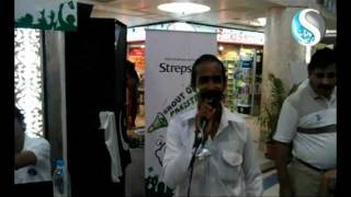 Strepsils Shout Out Pakistan Challenge 17.mp3