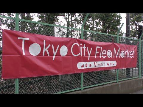 Токийский Городской Блошиный Рынок -  крупнейшая Барахолка в Японии