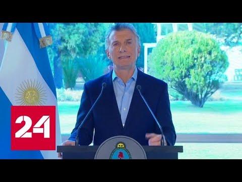 в Аргентине рекордная инфляция