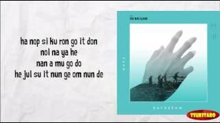 Video day6 - Letting Go Lyrics (easy lyrics) download MP3, 3GP, MP4, WEBM, AVI, FLV Januari 2018