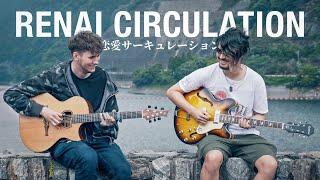 Download lagu Renai Circulation on Guitar ft. The Anime Man