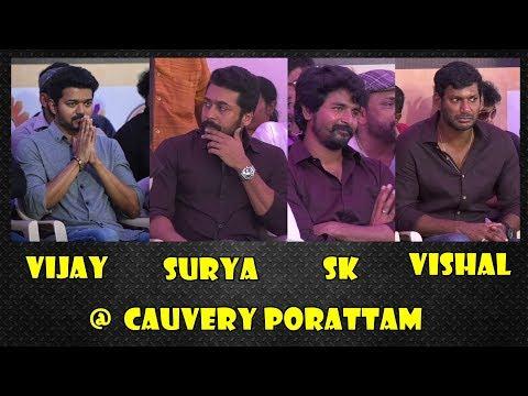 Actor Vijay - Surya - Dhanush - Vikram - sivakarthikeyan - VJS  @ Nadigar Sangam Porattam