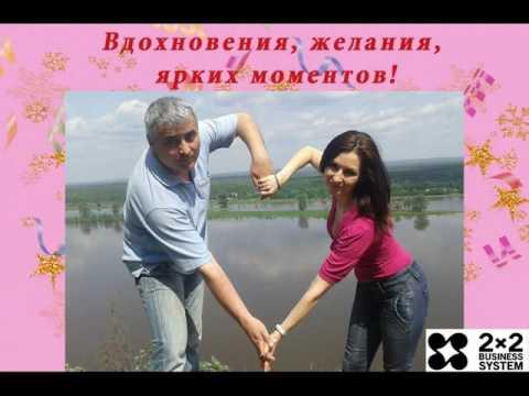 Наш любимый директор!! Ирина Скляр, поздравляем!!