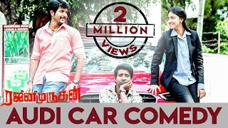 Rajini Murugan - Audi Car Comedy Scene   Sivakarthikeyan, keerthi Suresh, Soori   Ponram
