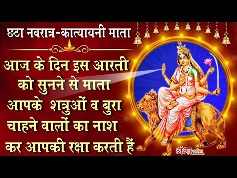 Video - Jay mata di