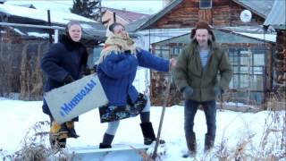 Деревенский клип) #Мацакевич26 (ВИА Волга-Волга)