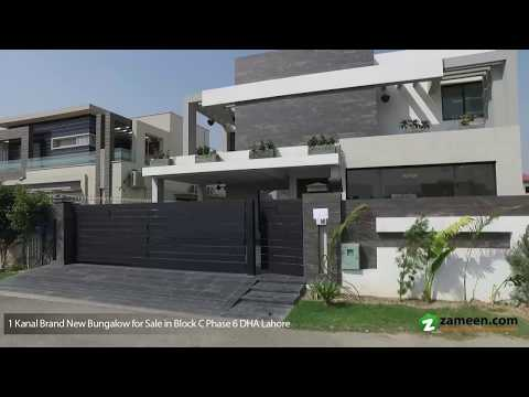 HOT LOCATED BRAND NEW BUNGALOW IS AVAILABLE FOR SALE IN DHA PHASE 6 BLOCK C, LAHORE