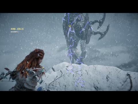 地平線DLC極難模式遊玩紀錄 - YouTube