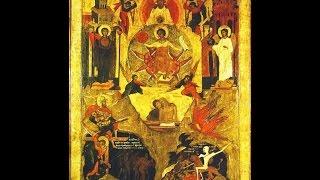 о.Даниил Сысоев: Апокалипсис, глава первая.