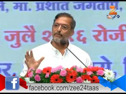 Speech By Nana Patekar 16th July 2016