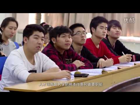Welcome to University of Science and Technology Beijing