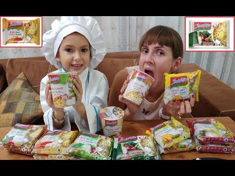 İNDOMİE NOODLE CHALLENGE , ELİF AŞÇI OLDU .Noodle hazırladı. videonun sonuna dikkat