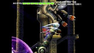 ストライダー飛竜2 Strider Hiryu 2 Arcade cheat アーケード チート