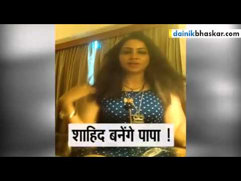 Shahid Afridi Sex Scandal With Indian Actress Arshi Khan