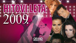 Mia Borisavljevic - Zenskaros - (Audio 2009)