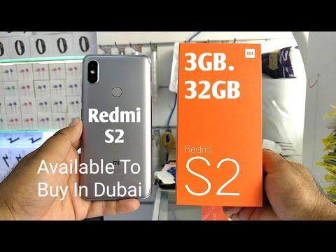 Hindi | Redmi S2 Unboxing. 32GB 3GB Ram Grey/Black. Available in Dubai