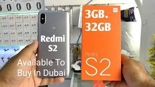 Hindi | Redmi S2 Unboxing. 32GB 3GB Ram Grey/Black. Available in Dubai.