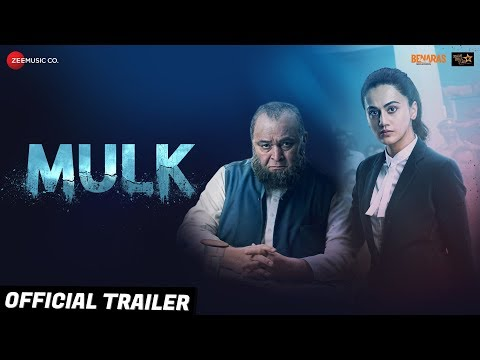 Hindi Attitude Dialogues from Movie 'MULK' (Taapsee Pannu, Rishi Kapoor)