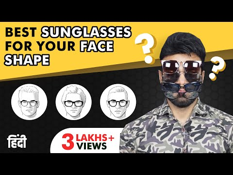 sunglasses-for-your-face-shape-for-men-in-hindi