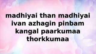 Anbe peranbe song Karaoke with lyrics   NGK Movie (Karaoke is available on the given link)