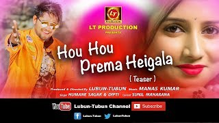 Hau Hau Prema Heigala || Teaser || New Romantic Odia Music || Lubun Tubun